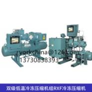 RXF冷冻压缩机图片