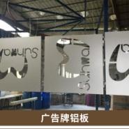 广东哪家雕花铝板质量过硬图片
