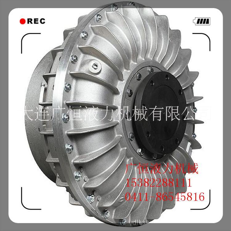 限矩型液力偶合器YOX500及易熔塞、YOXD400梅花盘弹性联轴器