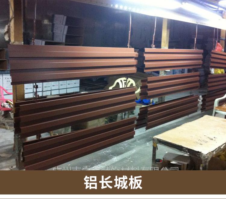 重庆铝幕墙凹凸装饰铝板