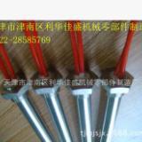 专业供应重庆不锈钢单头发热管单头加热管单头电热管单头电加热管