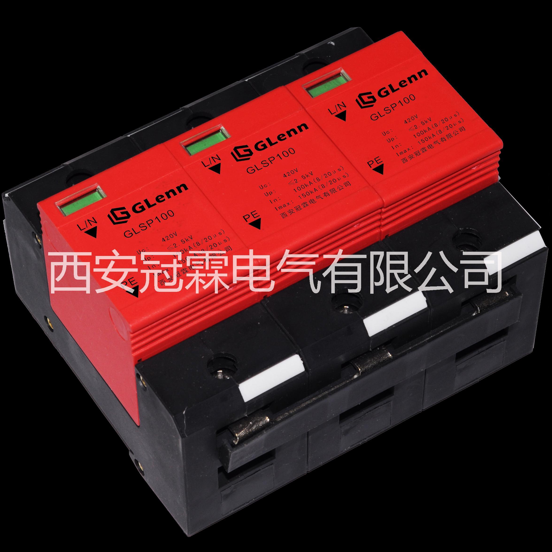 专业生产 浪涌保护器,电涌保护器,过电压保护器