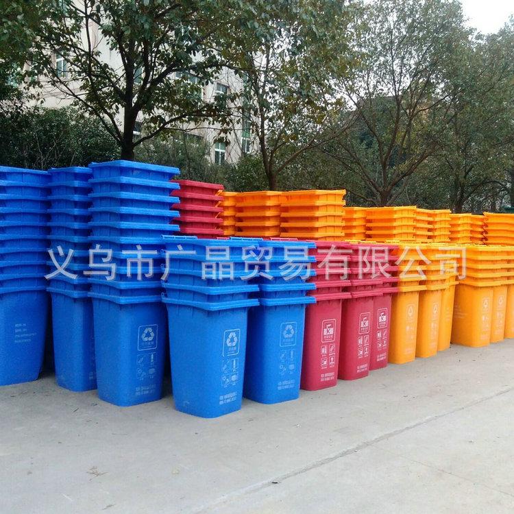 垃圾桶 环卫垃圾桶 分类垃圾桶