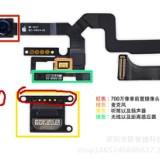 Iphone 7/plus苹果手机听筒扬声器连接器、手机听筒扬声器连接器