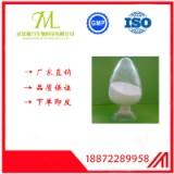 泮托拉唑钠水合物164579-32-2