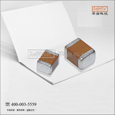贴片陶瓷电容采购平台