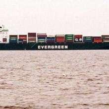 天津到珠海海运物流船务公司