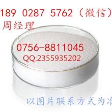 供应盐酸洛哌丁胺(34552-83-5 )