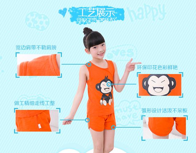 儿童背心 儿童套装 儿童短裤 儿童内衣