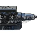 DYF-L6底板 溢流阀 液压传动 液压站 底板型溢流阀