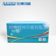 广州包装箱厂家 电器/数码产品/家电/食品/化妆品彩色包装箱