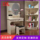 梳妆台 卧室化妆桌简易梳妆桌 现代小户型板式梳妆台 厂家直销