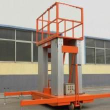 铝合金式液压升降机SJYL0.2-6/铝合金举升机/液压升降机生产批发厂家——山东济南蓝天升降机械