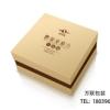 保健品口服液包装、保健品精品礼盒图片