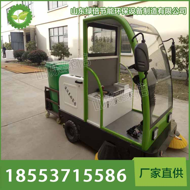 LN-1800驾驶式扫地机厂家