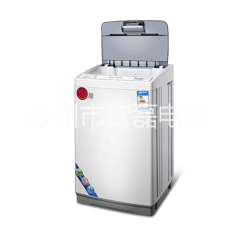 疯狂特价来啦!富磊电器1180元每台的洗衣机,限时特惠只要699  万爱XQB65-618自助洗衣机