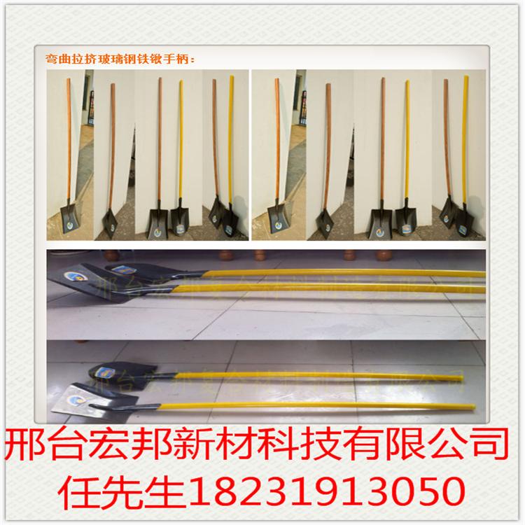 玻璃钢FRP工具手柄