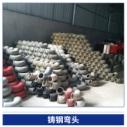 镀锌管件 铸钢弯头出售 玛钢管件消防管件沟槽管件现货规格齐全