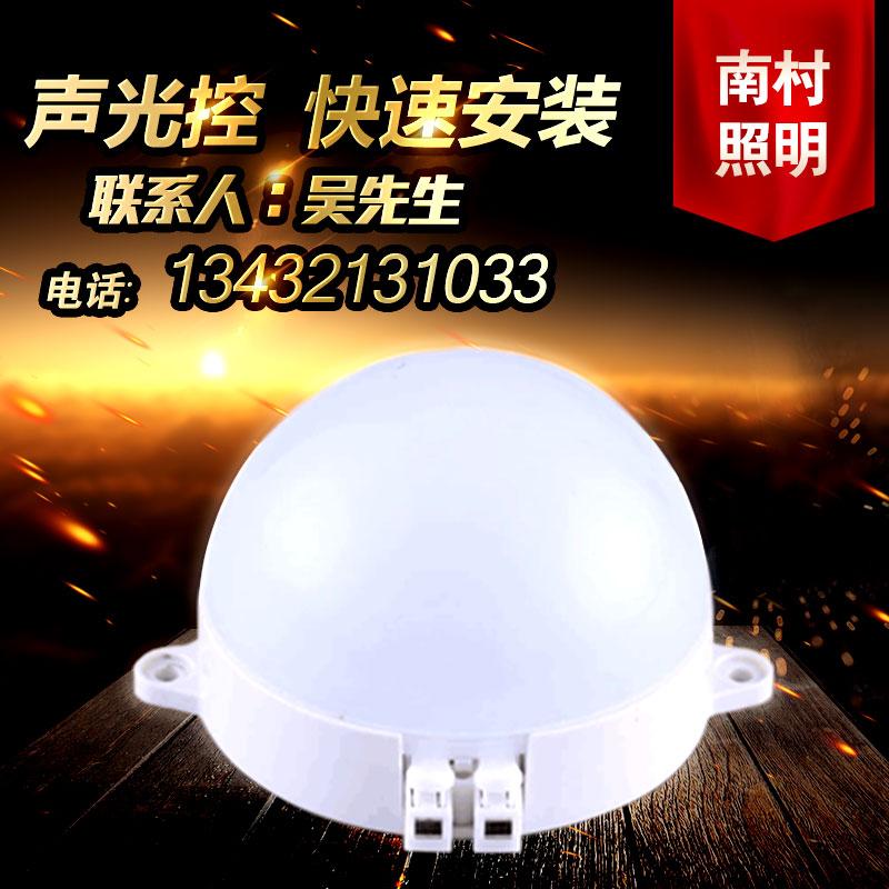 led快速安装声光控灯声光控灯厂家声光控灯批发声光控灯供应商