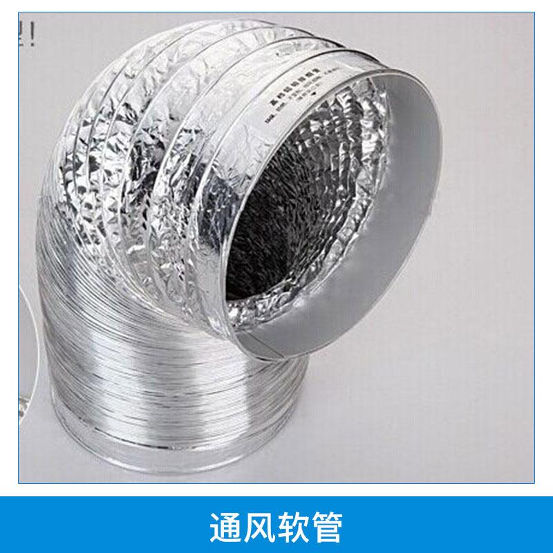 通风软管图片/通风软管样板图 (1)