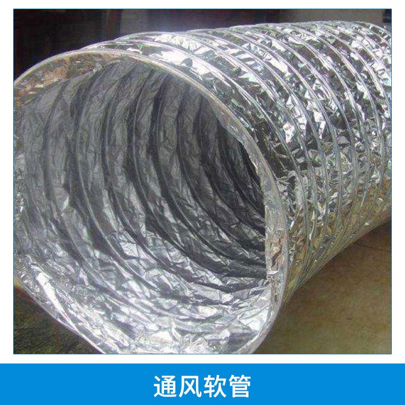 通风软管图片/通风软管样板图 (2)