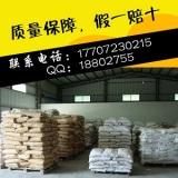 固化剂生产厂家
