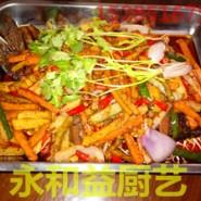 贵州烤鱼培训图片