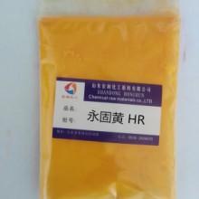 永固黄HR永固黄HR02颜料黄83