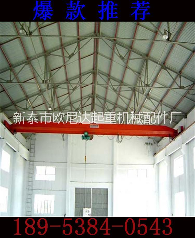 电动单梁葫芦桥式起重机 10吨9米 单梁行车 起重机 天车 电动单梁起重机