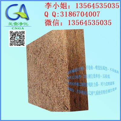 合肥 椰棕纤维过滤网 椰子长纤维净化材料 直销市场价