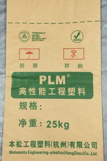 25kg工程塑料牛皮纸铝箔袋,牛皮纸铝箔袋厂家,牛皮纸铝箔袋供应商,四川纸复袋报价,纸复袋生产厂家