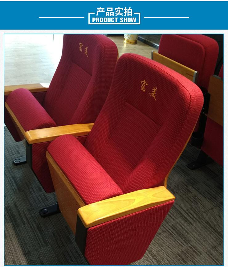 供应多功能厅会议椅、广东多功能厅排椅价格、广州多功能厅排椅厂家