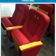 供应多功能厅会议椅、广东多功能厅排椅价格、广州多功能厅排椅厂家批发