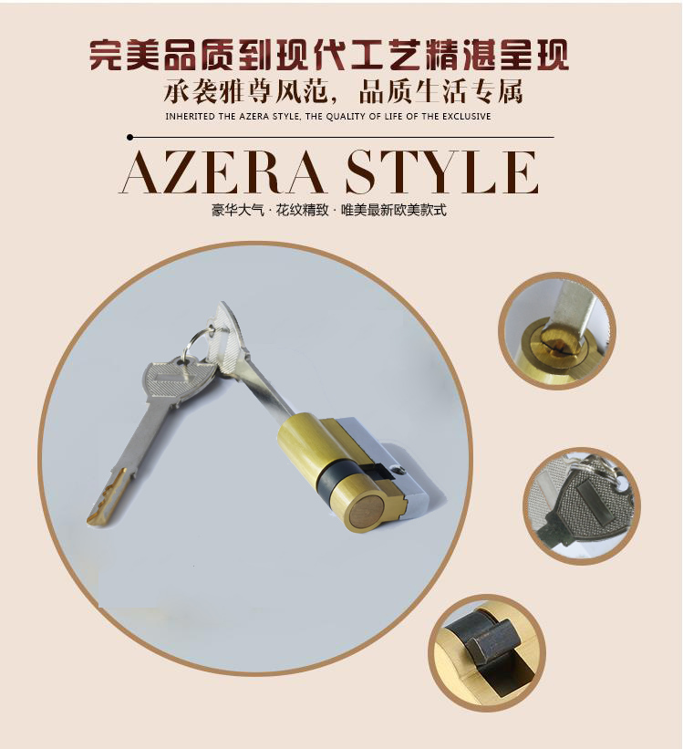 厂家直销全铜锁芯,叶片锁芯,C级锁芯,防盗锁芯,各种锁芯定制加工