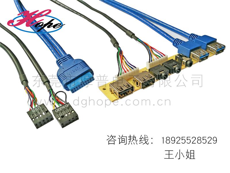 电脑机箱周边线材usb3.0线材