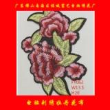 電腦刺繡牡丹花布服裝輔料中國風刺繡牡丹花布貼diy補丁貼