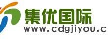 国际陆运国际快递国际海运香港一般贸易进口 东莞集优国际货运代理,国际物流