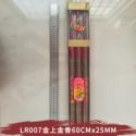 LR007金上金香图片