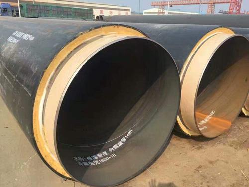 热力管道聚氨酯发泡保温钢管防腐