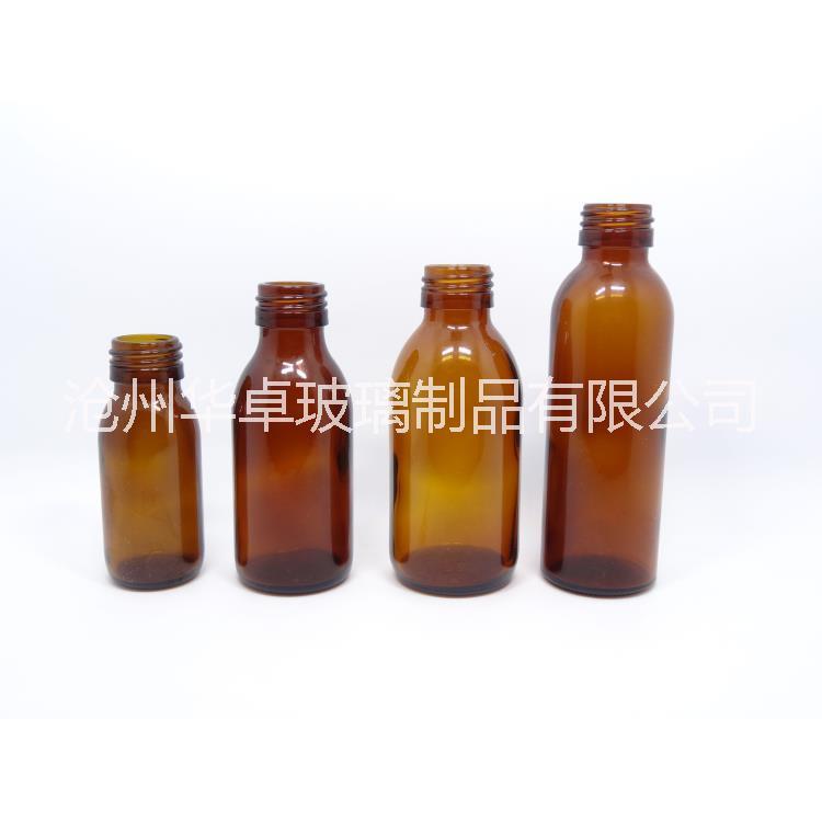 供应模制口服液玻璃瓶 药用玻璃瓶 保健品瓶 饮料瓶 钠钙玻璃瓶