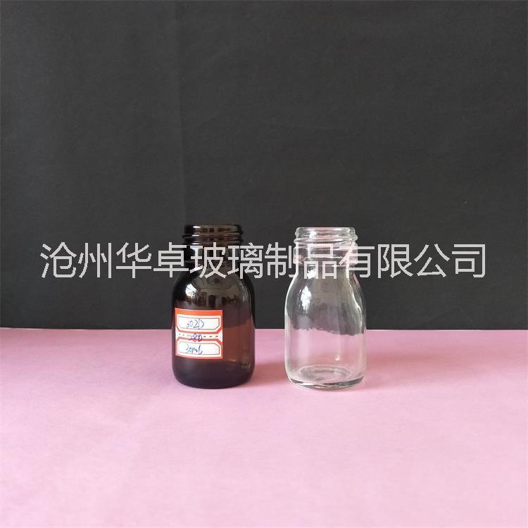 供应透明30ml口服液玻璃瓶 药用玻璃瓶 保健品瓶
