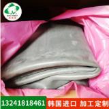 高抗撕硅胶板 韩国进口硅胶板 真空吸塑机可用 量大优惠