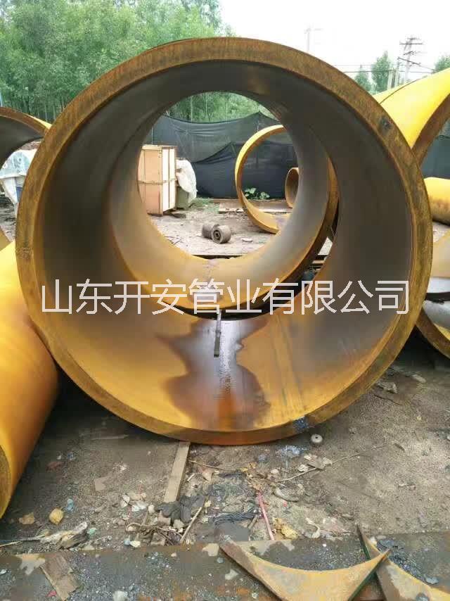 大口径钢管、大口径卷管、大口径厚壁钢管、厚壁钢管——开安管业