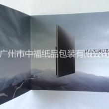 定制彩页 产品宣传册 广告传单 企业说明书印刷 学习用品折页