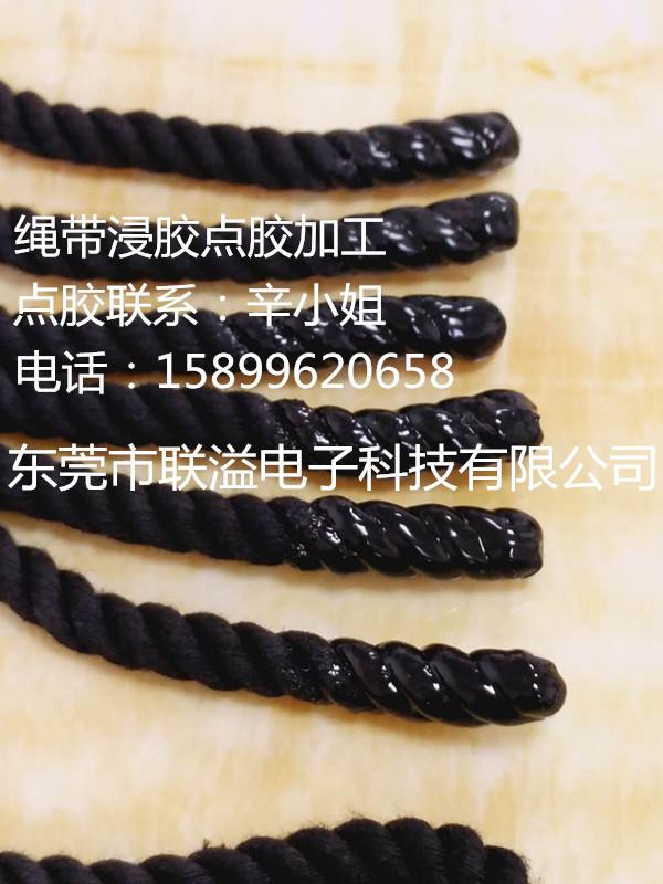 服装裙摆绳带点胶加工厂家销售