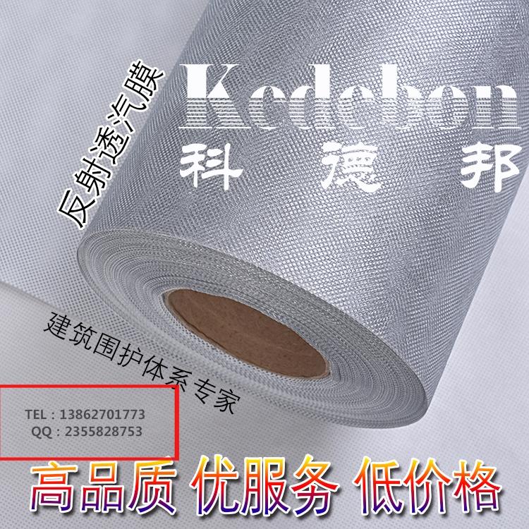 出口钢构防水透气膜,钢结构厂房用材料,奥运防水透气膜