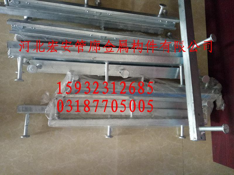综合管廊支吊架成品支架销售