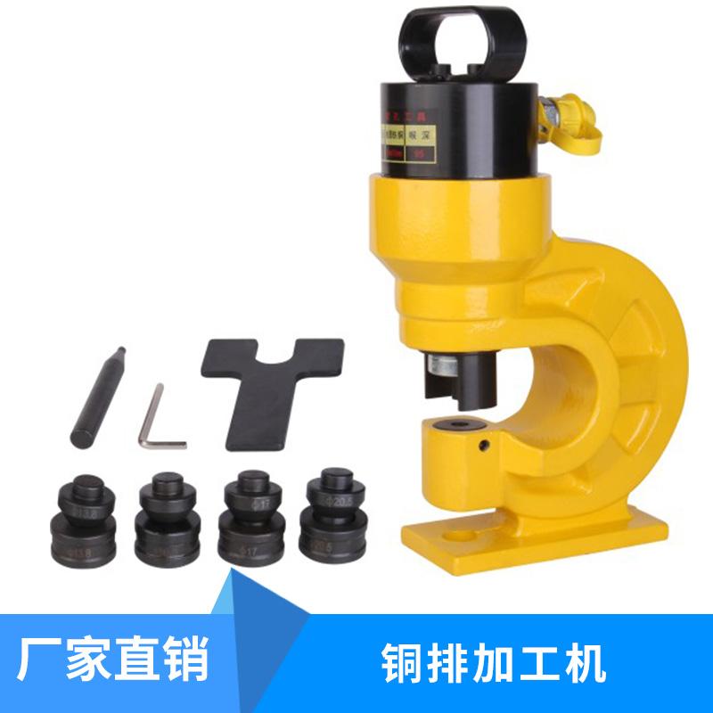 新品推荐 母线加工机 高品质 高效率铜排加工机 三合一BXMP-10