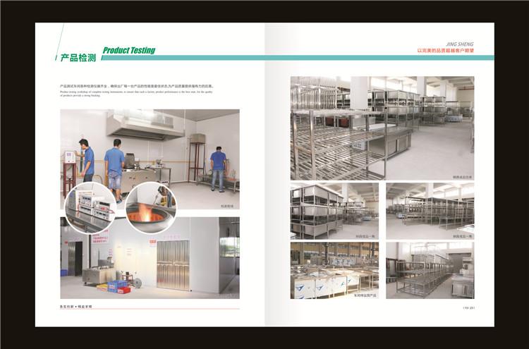 商用中式双头大炒炉质量检测
