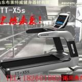 爆款商用健身跑步机 全新健身房大功率超静音高端出口型跑步机 液晶跑步机
